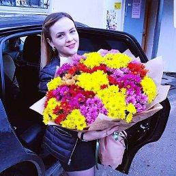 Людмила, 28 лет, Богородск