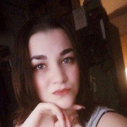 Евгения, 20 лет, Ростов-на-Дону