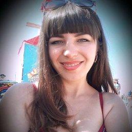 Людмила, 26 лет, Донецк