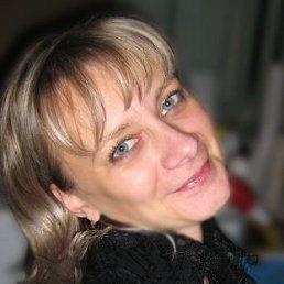 Людмила, 45 лет, Коломна