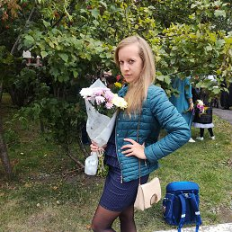 Марина, Томск, 28 лет