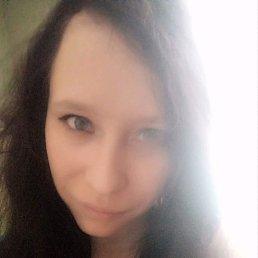 Ирина, 23 года, Нагорск