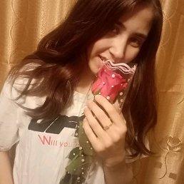 Валентина, Улан-Удэ, 20 лет