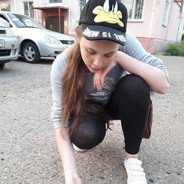 Даша, 16 лет, Красноярск
