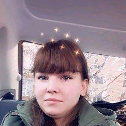 Анастасия, 20 лет, Тюмень