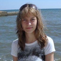 Анютя, 24 года, Дзержинск