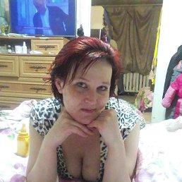 Кристина, 32 года, Хабаровск