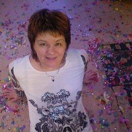 Наталья, 51 год, Красногорск