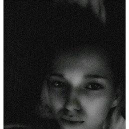 Кристина, 21 год, Хабаровск