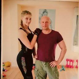 Евгения, 20 лет, Курск