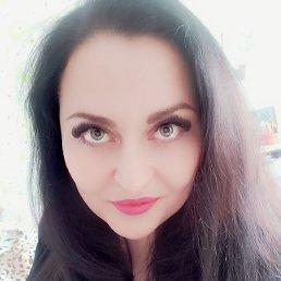 Светлана, 29 лет, Каменское