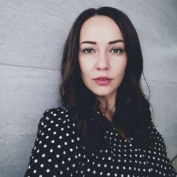 Наталья, Ставрополь, 29 лет