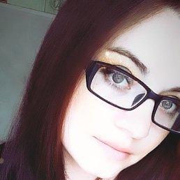 Вера, 23 года, Юрга