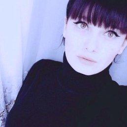 Надя, Тверь, 25 лет