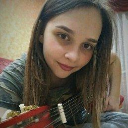 Лика, 20 лет, Санкт-Петербург
