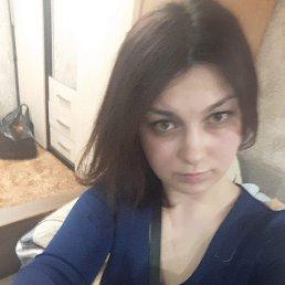 Ксения, 29 лет, Магадан