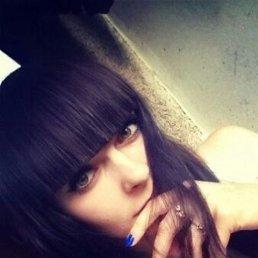 Вика, 20 лет, Саратов