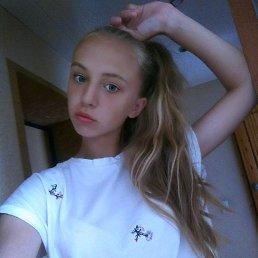 Степанида, 24 года, Пенза