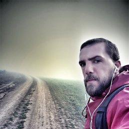 Богдан, 32 года, Рогатин