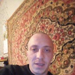 Денис, 27 лет, Марганец