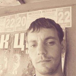 Александр, 28 лет, Анапа