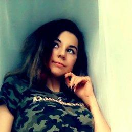 Алина, 21 год, Волгоград