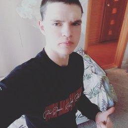 Михаил, 20 лет, Магистральный