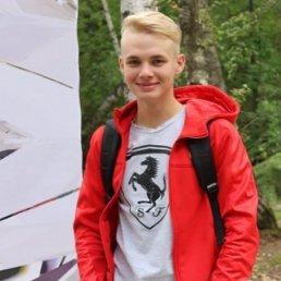 Никита, 17 лет, Пенза