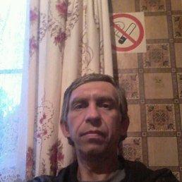 Сергей, 48 лет, Нелидово