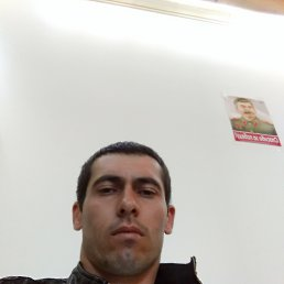 Руслан, 32 года, Махачкала