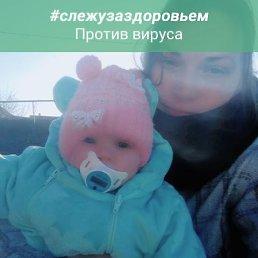 виктория, 21 год, Воронеж