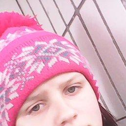 Люда, 18 лет, Сумы