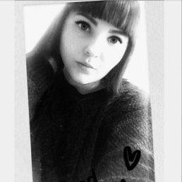 Виктория, 22 года, Казань