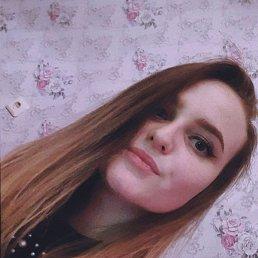 Елена, 23 года, Рязань