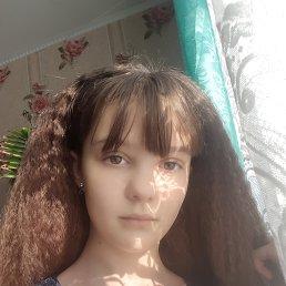 София, 17 лет, Владивосток