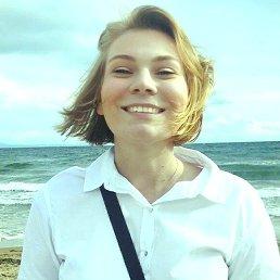 Рада, Набережные Челны, 29 лет