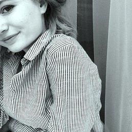 Зинаида, 22 года, Набережные Челны