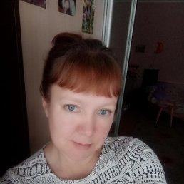 Натали, 44 года, Бакал
