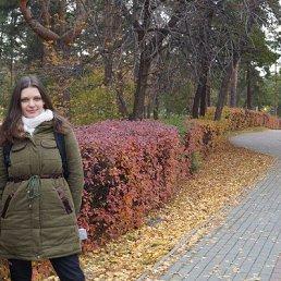 Елена, 29 лет, Златоуст