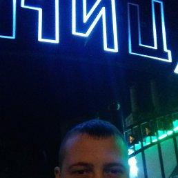 Евгений, 29 лет, Краснодон
