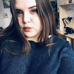 Наталья, 19 лет, Миасс