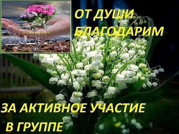 Спасибо огромное цветы картинки открытки способ