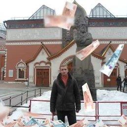 ОЛЕГ, 47 лет, Десногорск