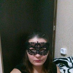Мария, 27 лет, Абинск