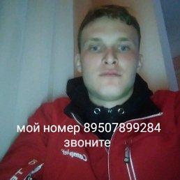 Денис, 20 лет, Оконешниково