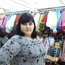 Малика, Самара, 29 лет
