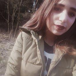 Катя, Ковель, 18 лет