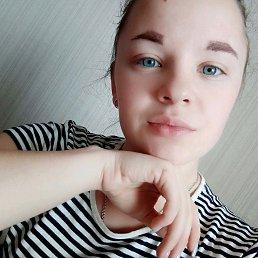 Яна, 17 лет, Волжский