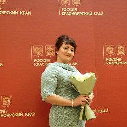 Светлана, 42 года, Красноярск