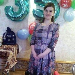 Катерина, 36 лет, Истра